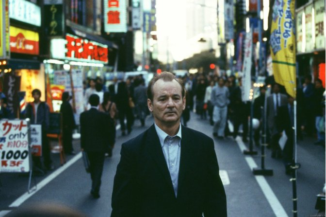 Great Film: Lost in Translation