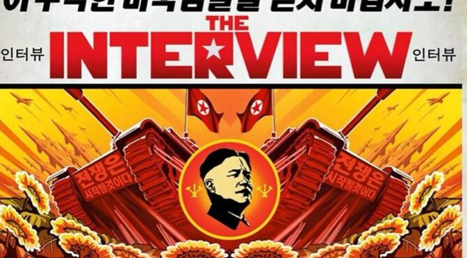 GFS Alum's <i>The Interview</i> Pulled After Sony Hacking Incident
